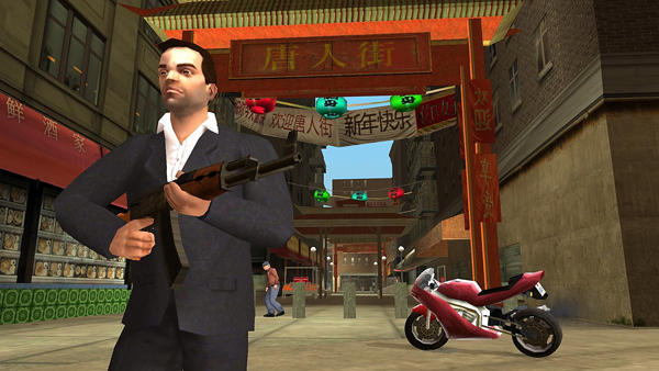 Grand Theft Auto - Toni Cipriani battles in Chinatown