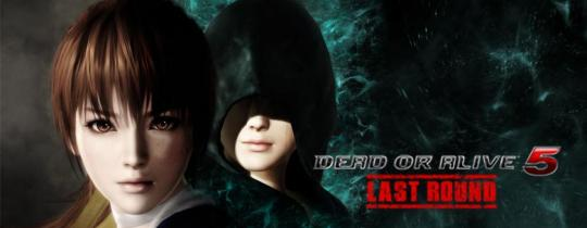 Play Dead or Alive 5: Last Round on SHIELD with GeForce NOW